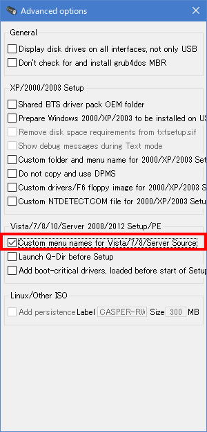 UEFI/MBR対応マルチ起動USB作成