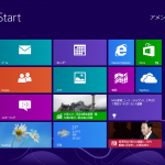 Windows 8, WP8 について