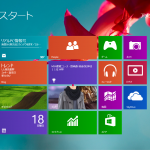 Windows 8 スタートメニュー背景カスタマイズ