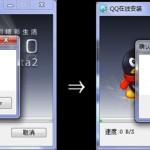 Unicode非対応のソフトを文字化けせずに使う方法