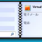 【Win 8 & 10】使わなきゃ損!アドレス帳ガジェット