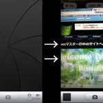 iPhone カメラアプリ トラブルシューティング