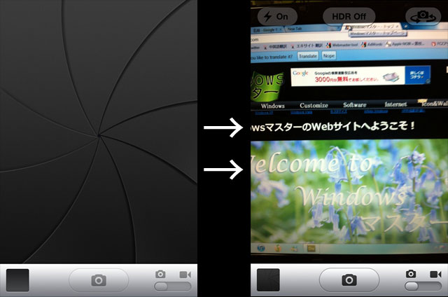 iphone-shutter