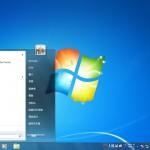 【簡単】Windows 7, Vistaで表示言語を変更する方法