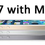 iOS 7 へのアップデートは要注意