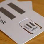 SoftBankプリペイドSIMの利点